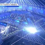 PRODUCE101JAPAN「ツカメ~It's Coming~」エンディング妖精に選ばれた練習生達まとめ