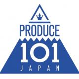 脱落はあり得ない?PRODUCE101JAPAN(日プ、プデュ日本)で気になる練習生まとめ