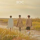 デビュー決定!BDC-(キム・シフン、ホン・ソンジュン、ユン・ジョンファン)