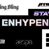 11月にデビューするENHYPEN。ライバルだらけで恐ろしい。